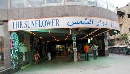 Sunflower Arts Center Beirut /Lebanon