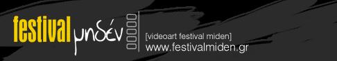 Videoart Festival Miden