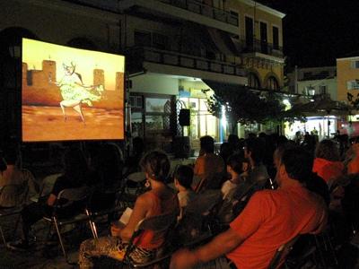 Video Festival Miden